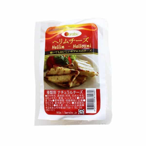 Barabu ヘリムチーズ 250g - 商品番号: BR0007