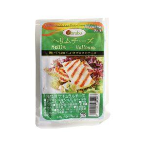 Barabu ヘリムチーズ 減塩タイプ 250g - 商品番号: BR0008