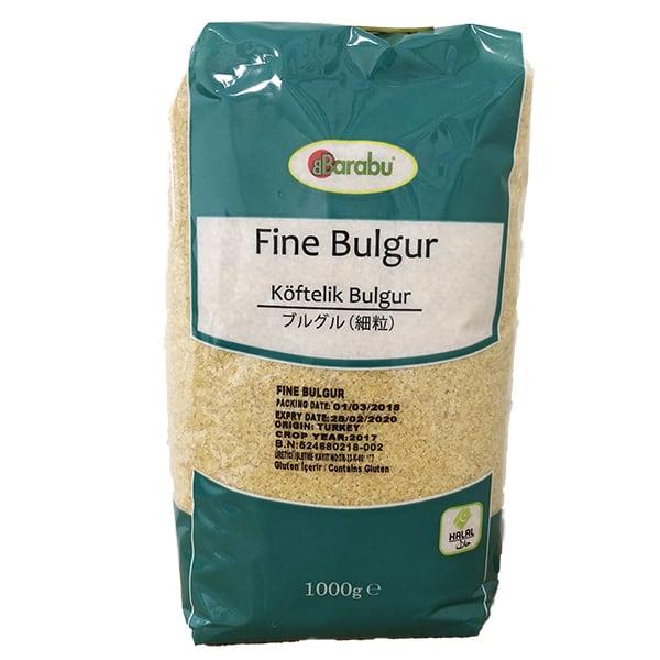 BARABU 挽割り小麦 ブルグル 細粒 1kg